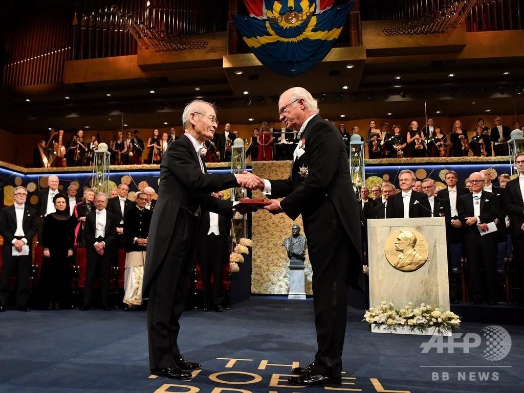 吉野氏らにノーベル化学賞授与 スウェーデンで授賞式