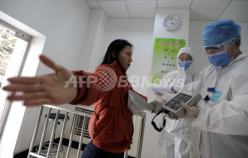 日本人旅行客から基準値超える放射線を検出、中国当局