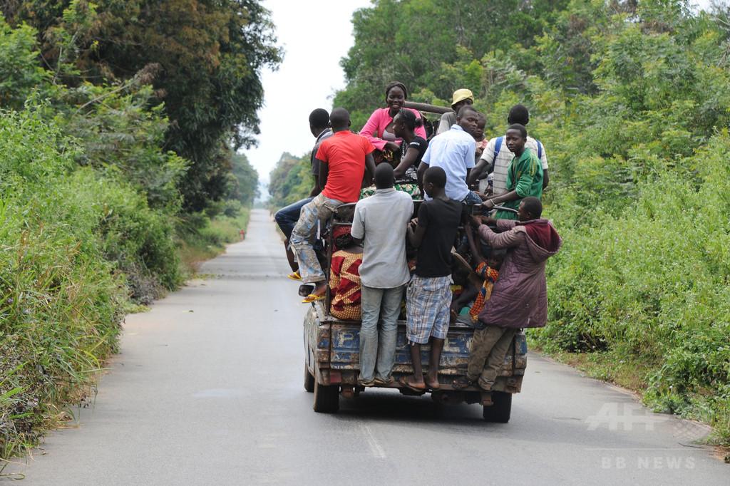 中央アフリカ、紛争により人口4分の1が避難民化 国連発表