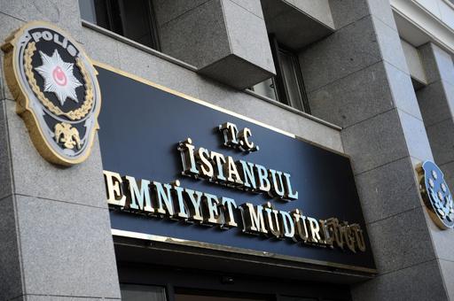 トルコ政府、警察官350人を解任 汚職疑惑で対抗か