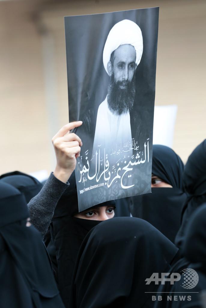 サウジアラビア、テロ罪で有罪の37人に死刑執行 遺体はりつけも