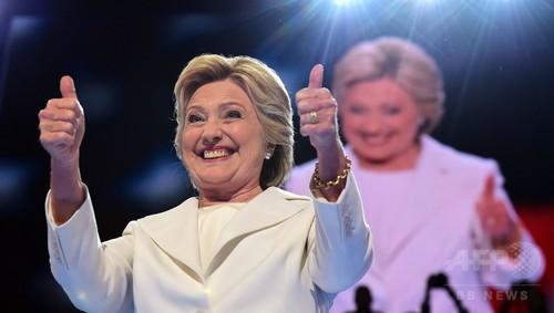 「全ての米国人の大統領になる」 クリントン氏が指名受諾演説