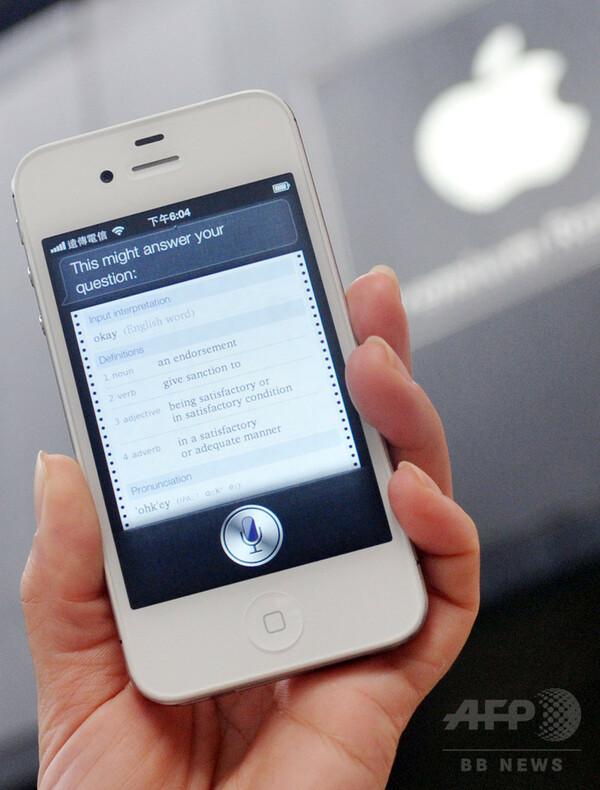 「Siri」めぐる特許訴訟、アップルが勝訴 中国