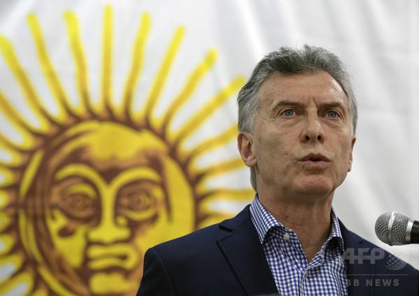 アルゼンチン潜水艦不明、大統領が真相究明命じる 乗組員の生存は絶望的