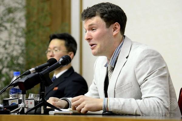 北朝鮮が釈放の米学生、死去 昏睡状態から回復せず