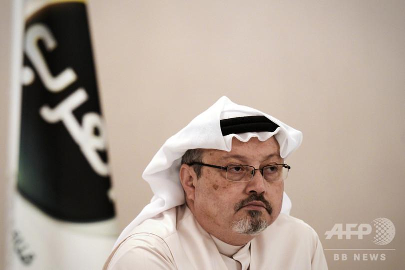 失踪記者、サウジ総領事館内で斬首か…生きたまま切断との情報も