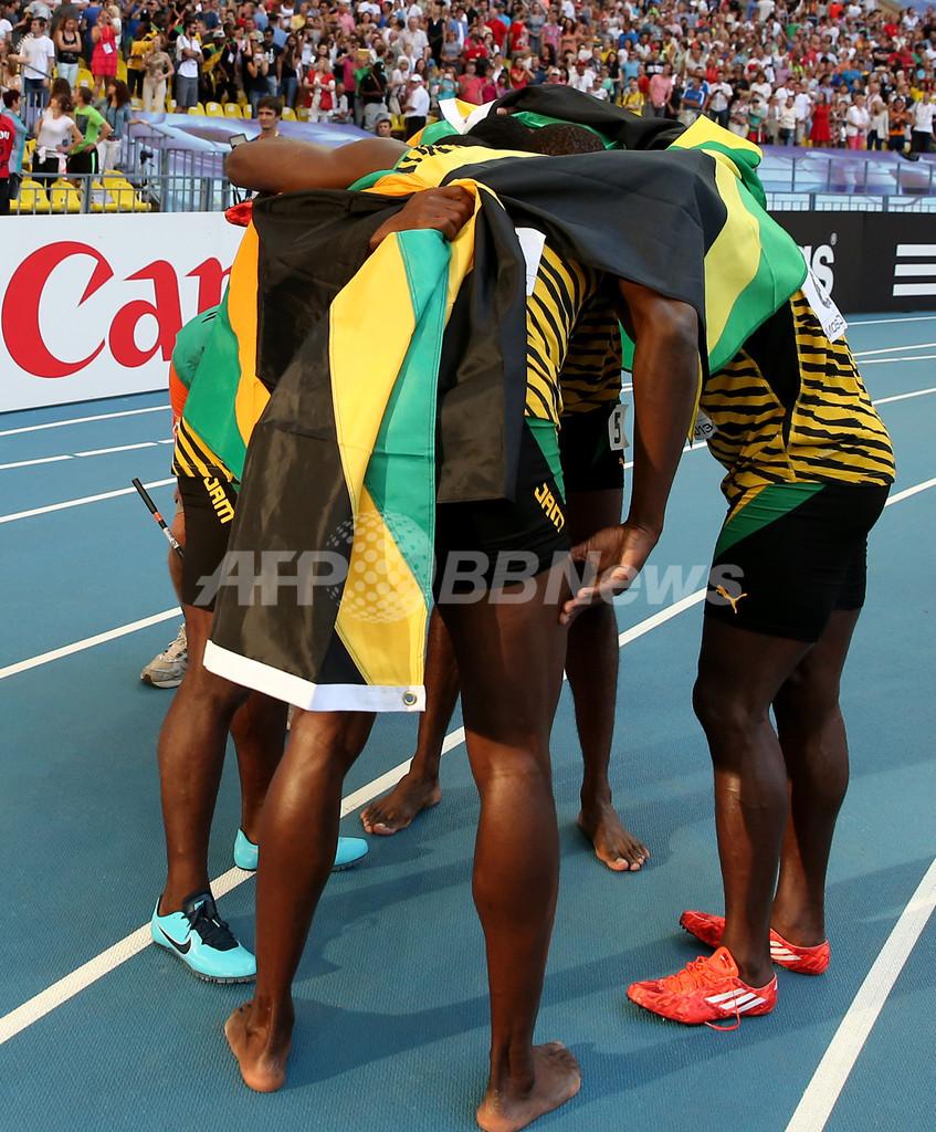 WADA、薬物禍のジャマイカへ監査チーム派遣