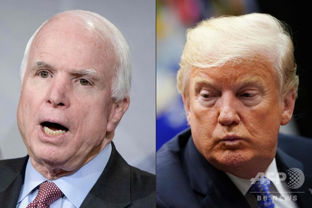 マケイン氏とトランプ米大統領の「険悪な関係」