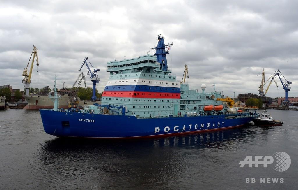 ロシア巨大原子力砕氷船が初航海、母港となるムルマンスクへ