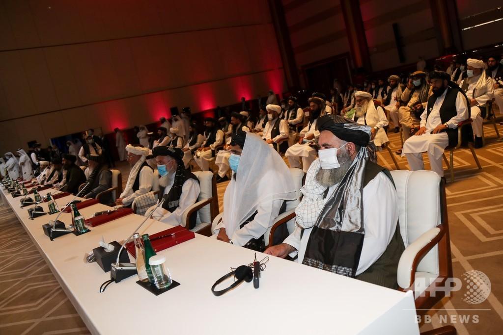 アフガン和平協議が開幕、ポンペオ氏も出席 政府・タリバンの歩み寄りなるか