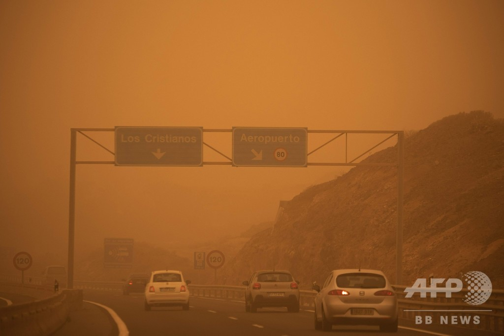 スペイン・カナリア諸島に砂嵐直撃、空港閉鎖に