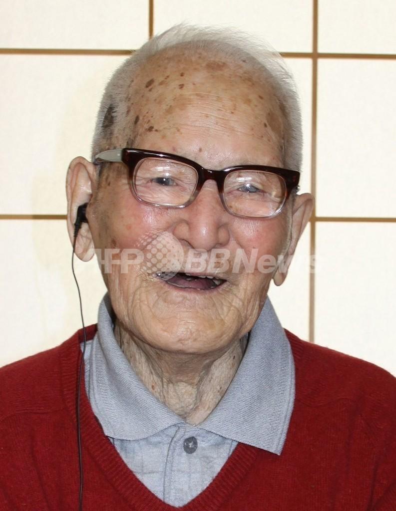 世界最高齢の木村次郎右衛門さん、116歳に 長寿の秘密調査へ