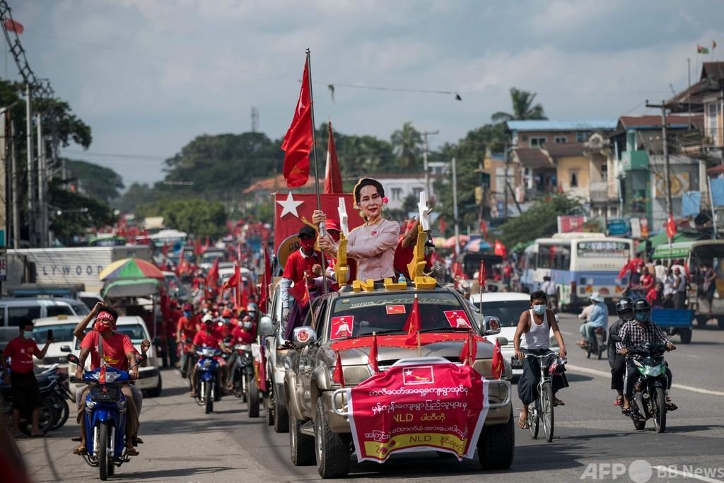 「非常に独裁的」 スー・チー氏らNLD幹部に若手苦言 ミャンマー