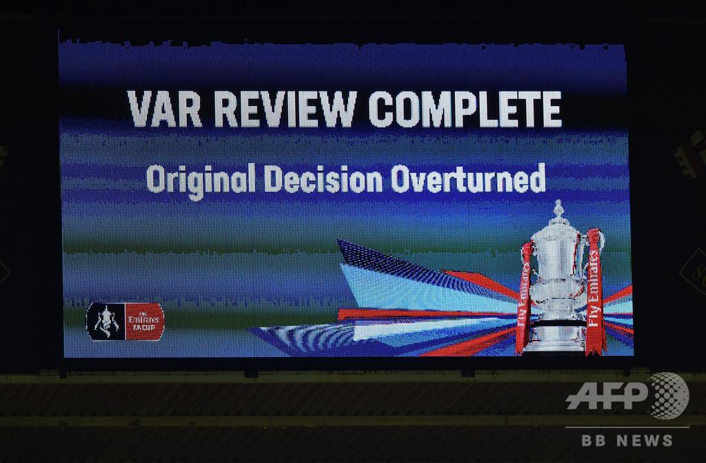 IFABがハンドの定義を明確化、今後は「故意」でなくとも反則に