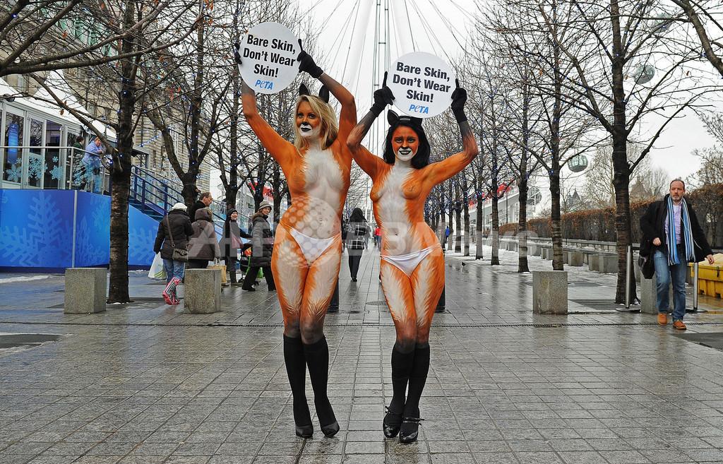 「生身の体で十分!」 PETAが毛皮に抗議、ロンドン