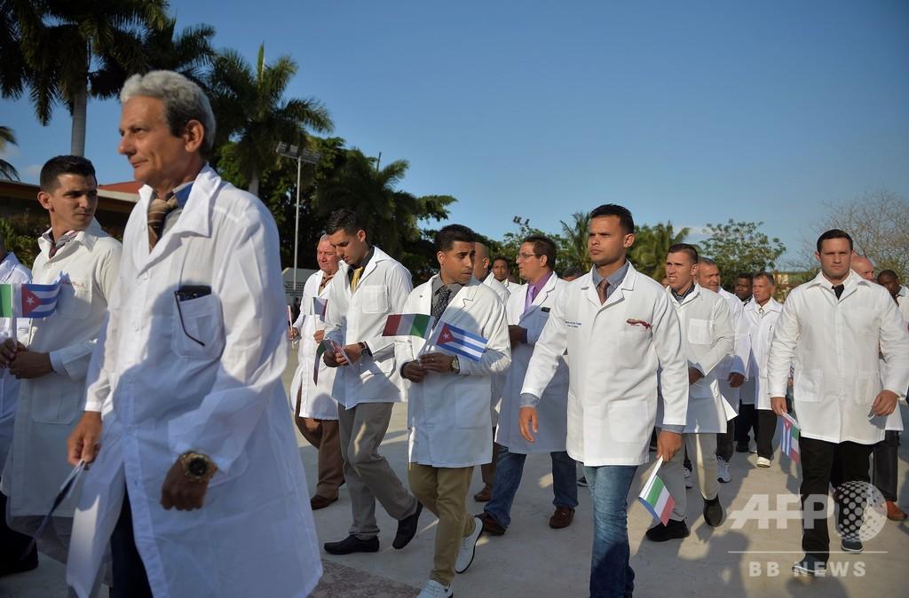 キューバ、新型コロナ医療支援を「外貨稼ぎ」と断じた米国に猛抗議