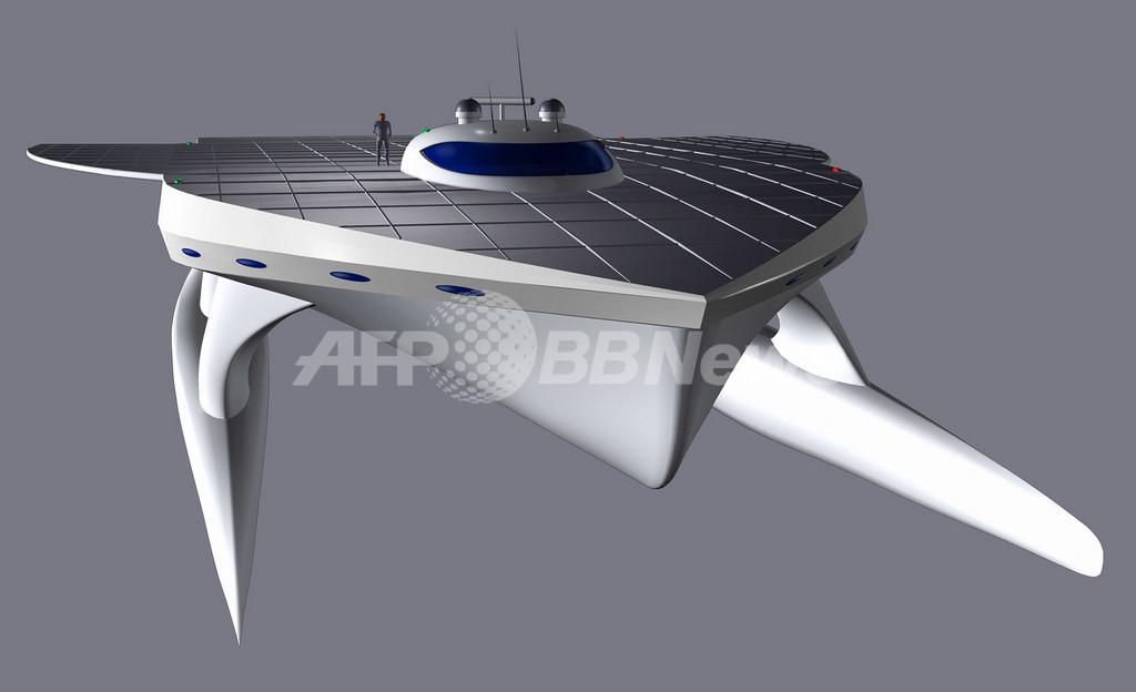 太陽エネルギーだけで世界一周航海、史上初の挑戦