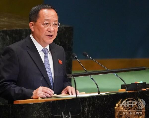 北朝鮮外相、制裁下での非核化先行「あり得ぬ」 国連総会演説