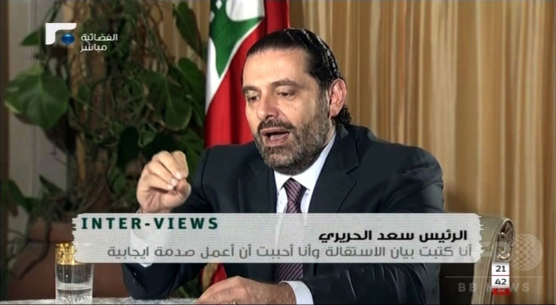 突然辞意表明のレバノン首相、サウジで軟禁の情報否定 「すぐ帰国する」