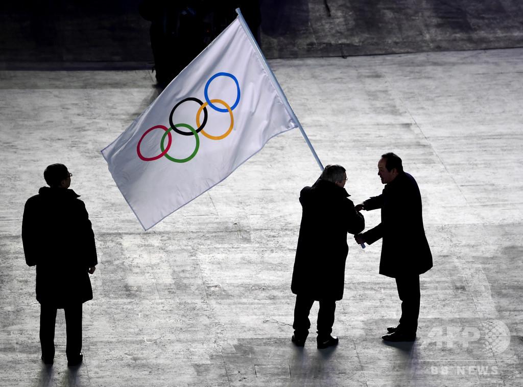 札幌市、26年冬季五輪断念でIOCと合意 30年の招致目指す