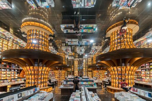 【写真特集】画期的なデザインの読書空間、中国のおしゃれな書店