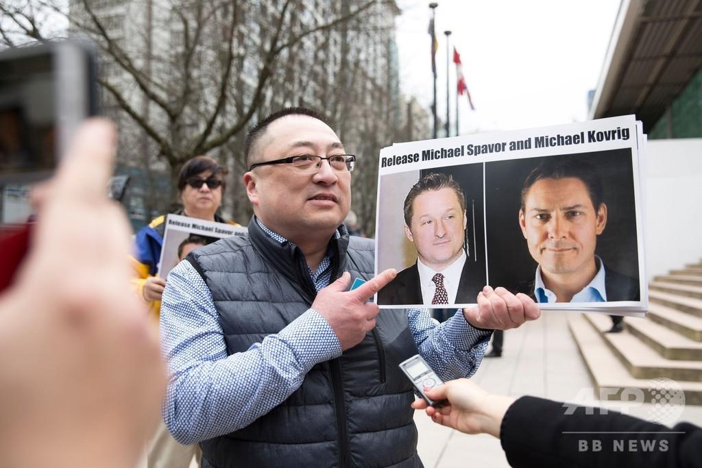 中国、スパイ容疑で身柄拘束のカナダ人2人を正式逮捕