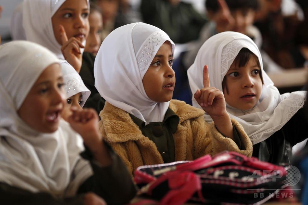 イエメン 反体制派掌握地域で新学期開校ならず