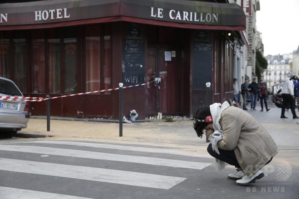 ISが犯行声明、仏パリ連続襲撃事件