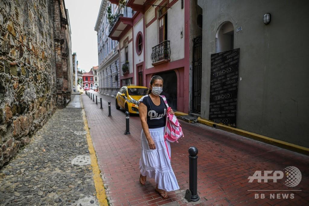 パナマ、外出認める曜日を男女別に指定 新型ウイルス対策を強化