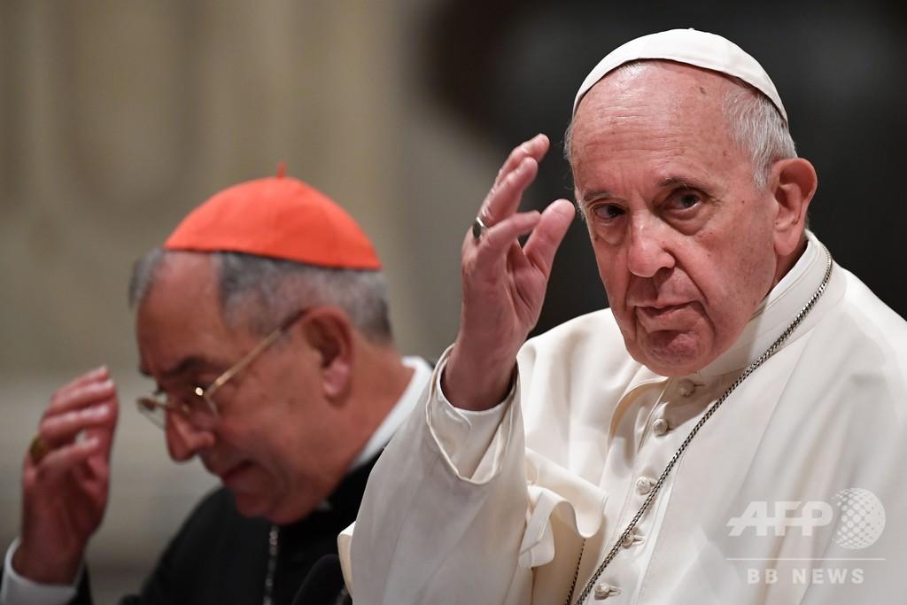 ローマ法王、性的虐待の通報を聖職者に義務化 新たな教令発表
