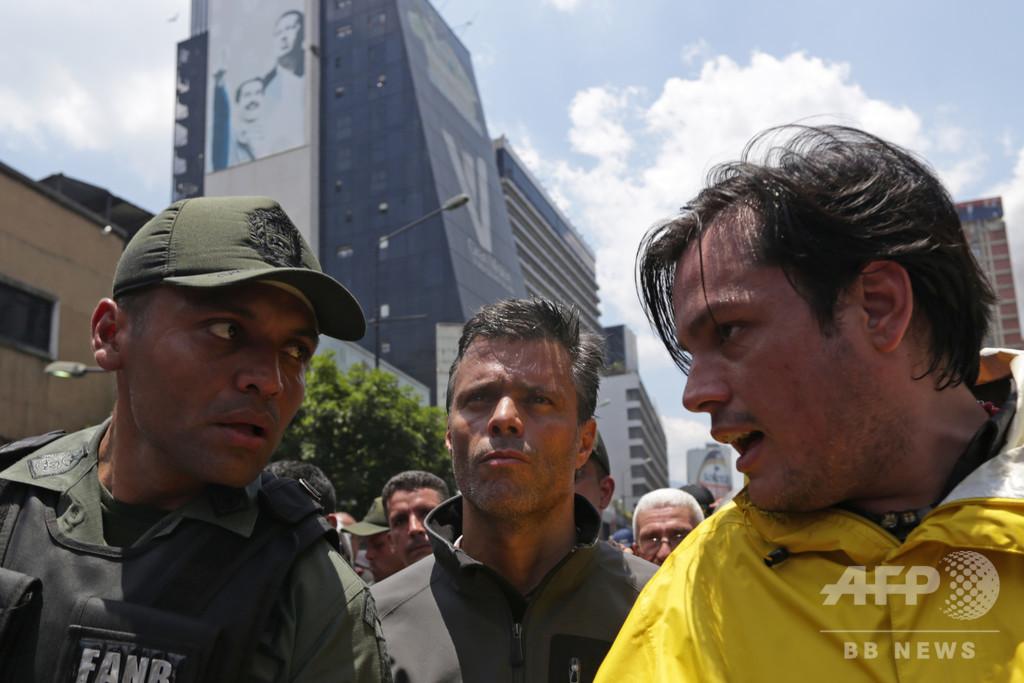 ベネズエラ野党指導者ロペス氏、チリ大使館経由でスペイン大使館の保護下に
