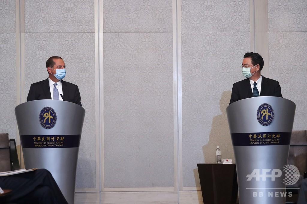 台湾外相「次の香港」に警戒感 米高官との会談で 写真3枚 国際ニュース ...