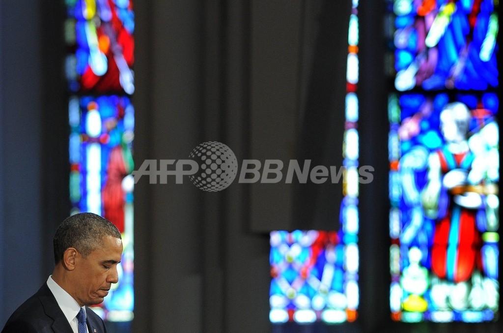 ボストンで爆発事件の追悼式、オバマ大統領「犯人必ず見つける」