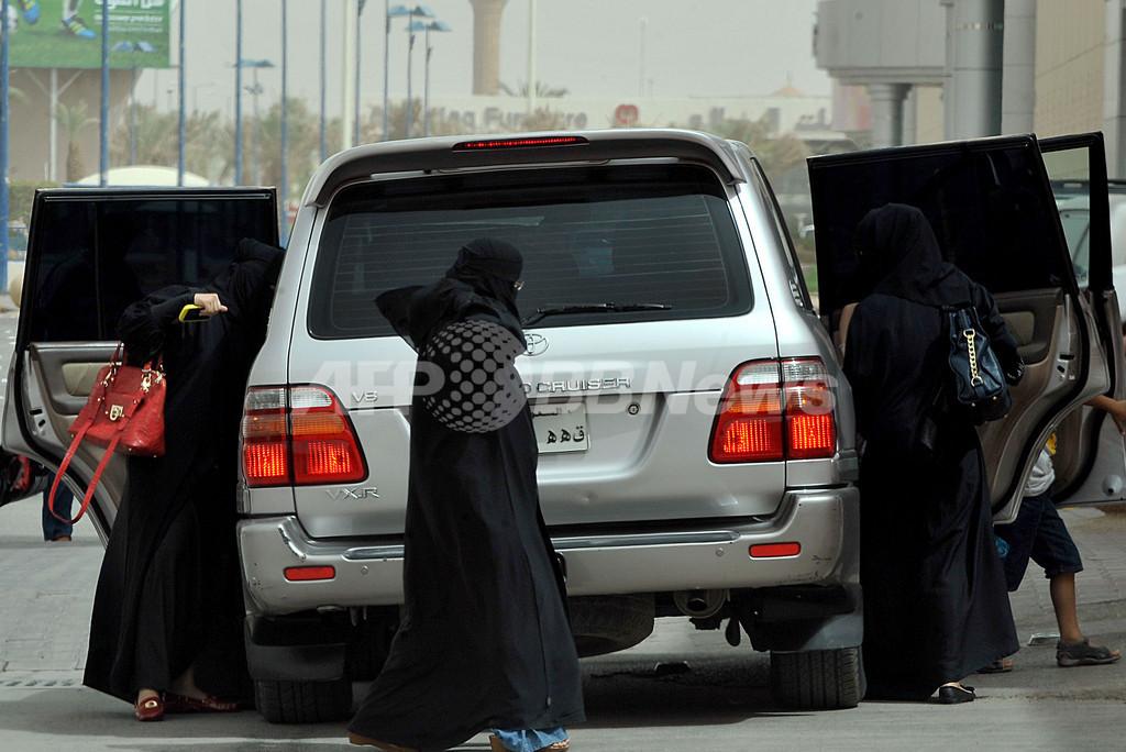 「女性の運転認めて」、サウジアラビアで抗議行動