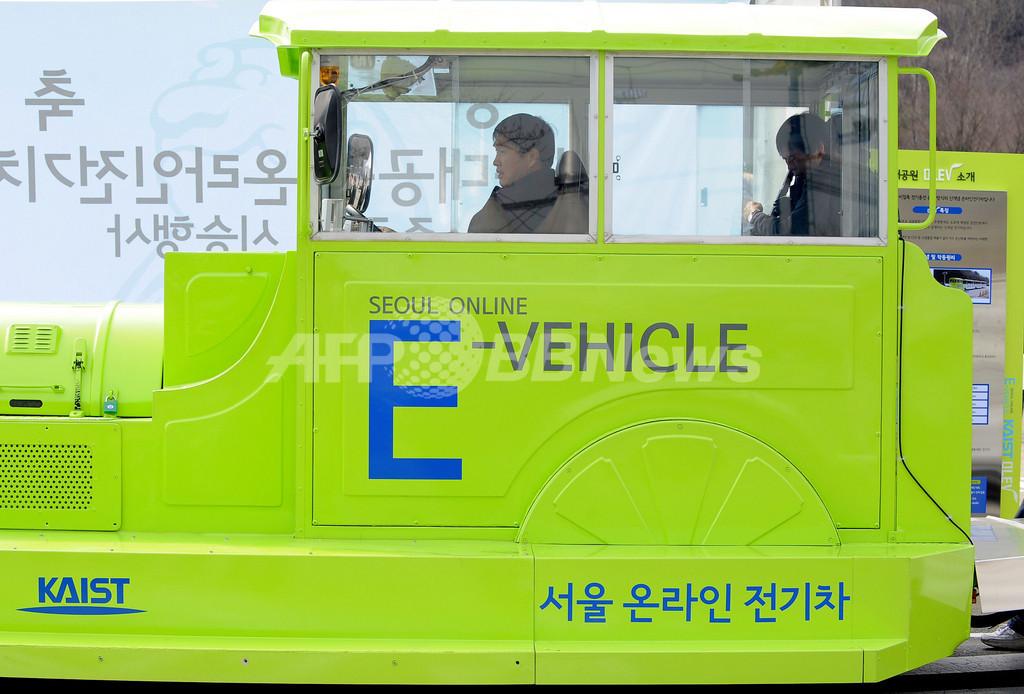 「充電する道路」を利用した交通システム、試験運行開始 韓国