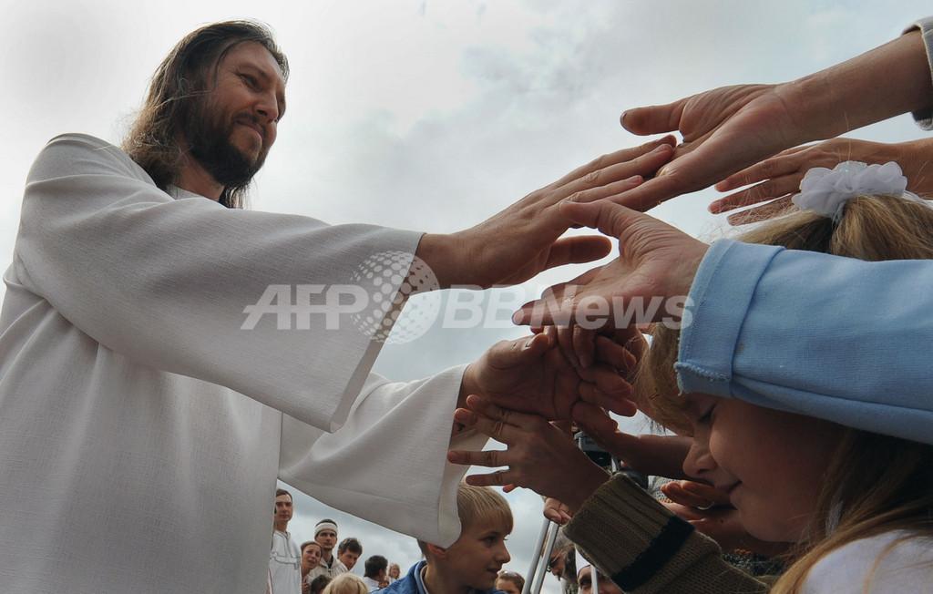 シベリアに現れた自称「救世主」、信奉者は4000人
