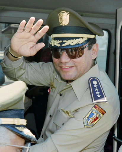 【写真特集】パナマの軍事独裁政権を率いたノリエガ元将軍