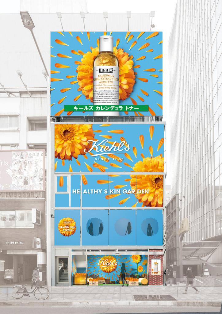 ワークショップでアイコン化粧水の魅力を体感、「キールズ」表参道で期間限定店