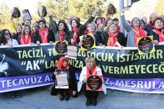 トルコ政府、化学的去勢の実施を検討 子どもへの性犯罪に国民の怒り