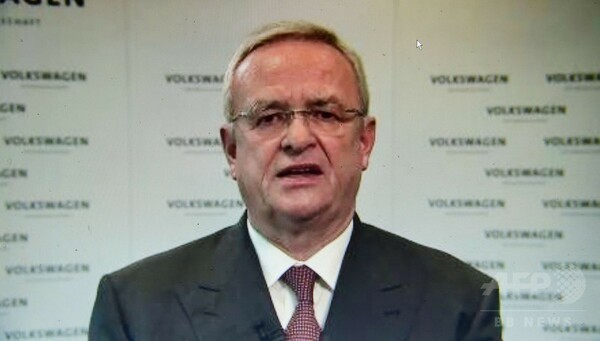 フォルクスワーゲンCEOが辞任へ、排ガス不正で引責