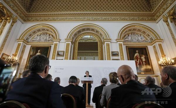 英首相、EU「強硬離脱」方針を表明 単一市場から脱退へ