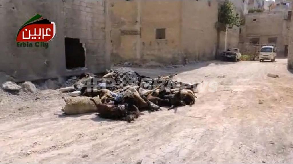 シリア「化学兵器攻撃」目撃者証言、青ざめた窒息遺体 吐き気や目の痛みも