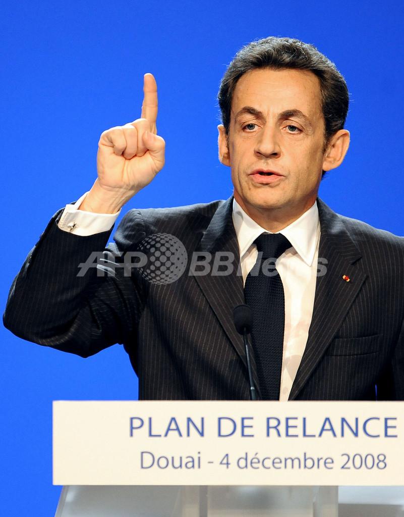 フランス、3兆円の景気刺激策