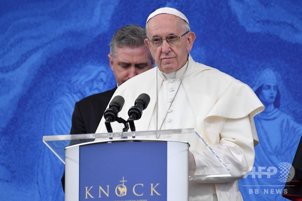 アイルランド訪問のローマ法王、聖職者による性的虐待問題で「神に許しを請う」