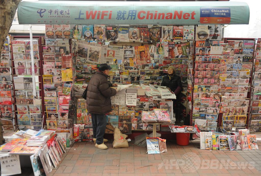 中国紙で日本地図に「きのこ雲」、岸田外相「容認できない」