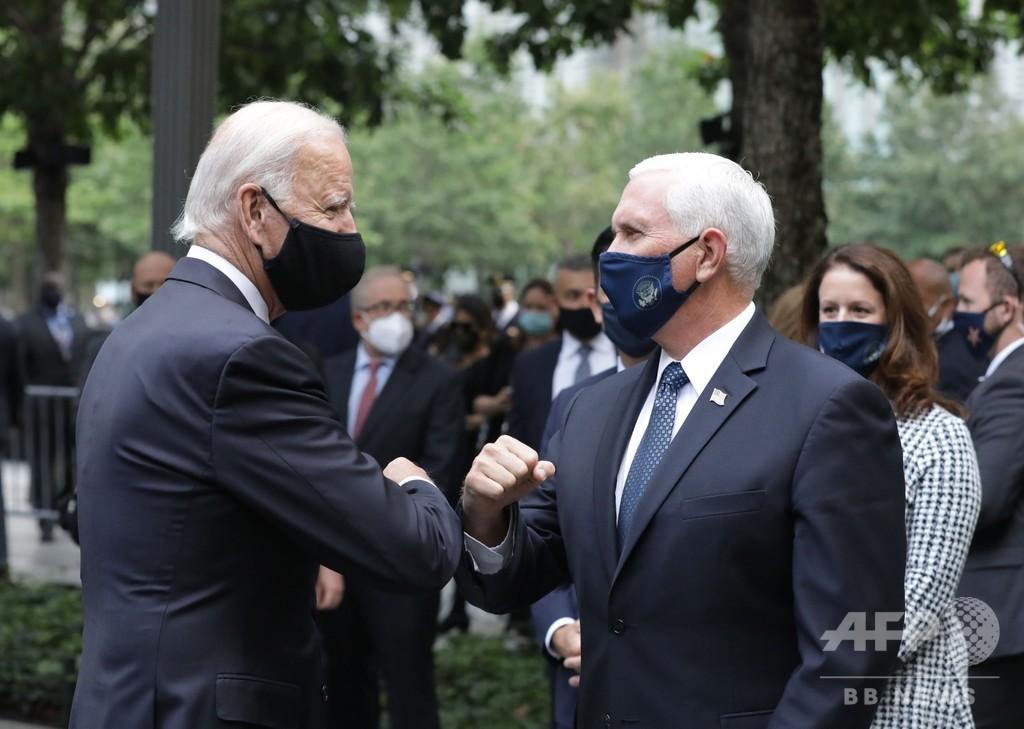 9・11追悼式典 トランプ・バイデン両氏が指導力アピール