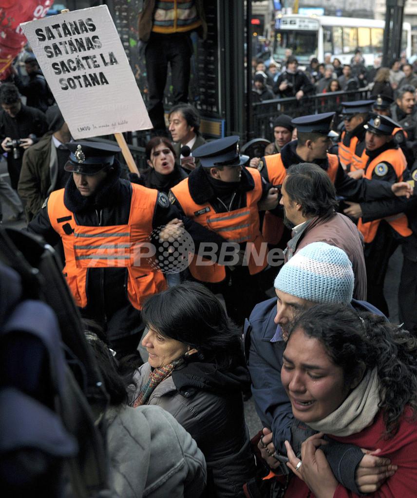 アルゼンチン、同性婚を合法化 中南米初