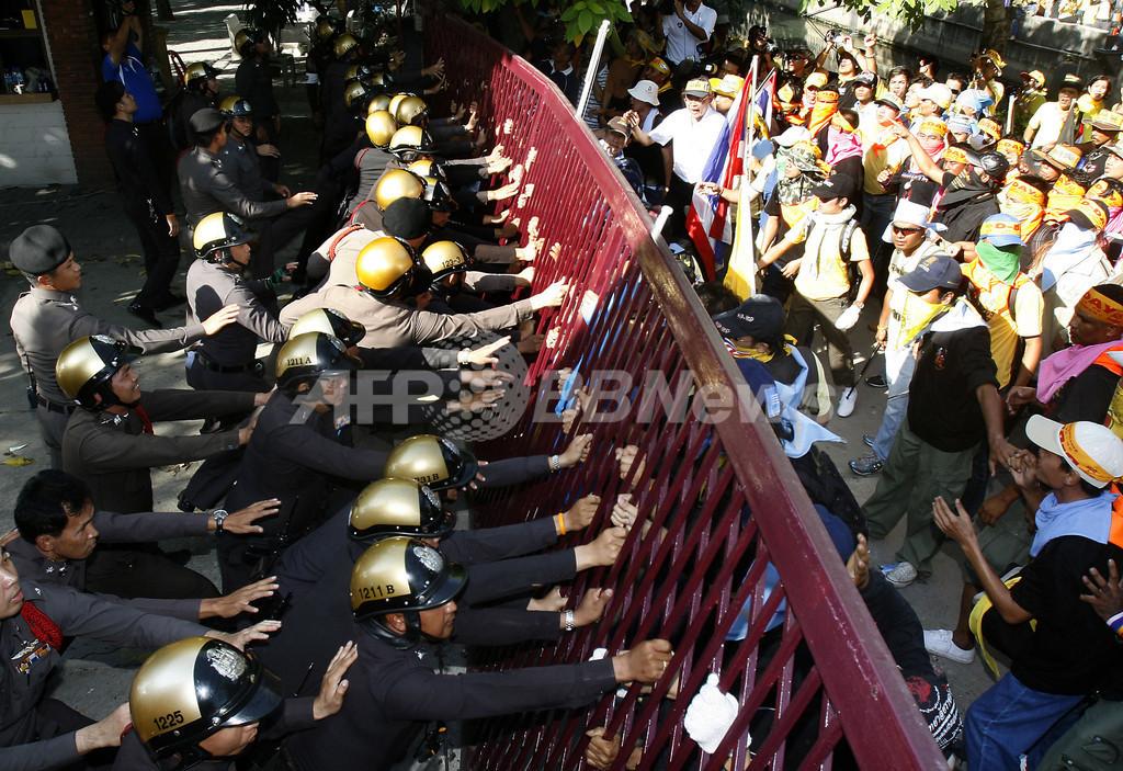 タイ反政府団体が国営テレビ局を占拠、首相退陣求め