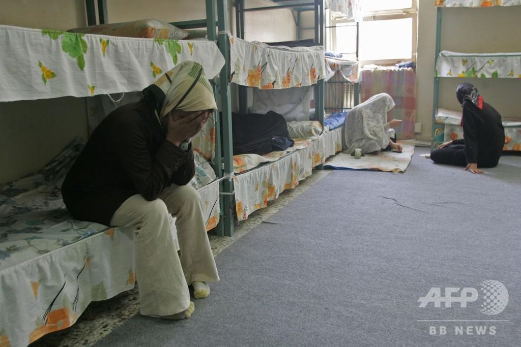 イランで拘束中の豪人3人の身元判明、旅ブロガーカップルと女性講師