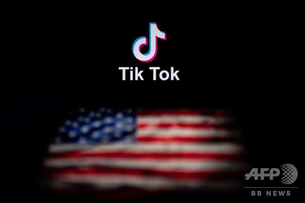 TikTok、米の禁止措置を批判 「不当」な大統領令に異議